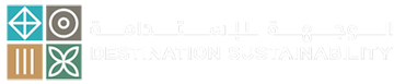 Destination Sustainability Logo